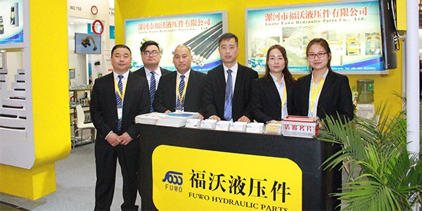 Welcome to Shanghai Bauma Exhibition