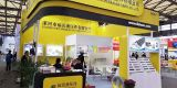 Welcome to Shanghai PTC Exhibition
