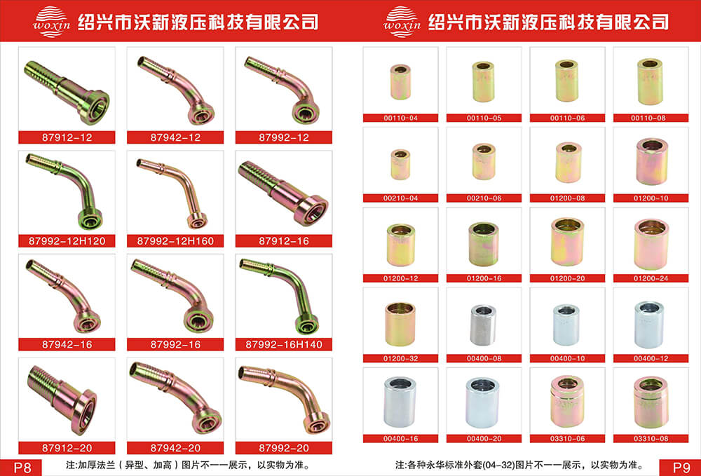 Luohe Fuwo Hydraulic Parts Co., Ltd